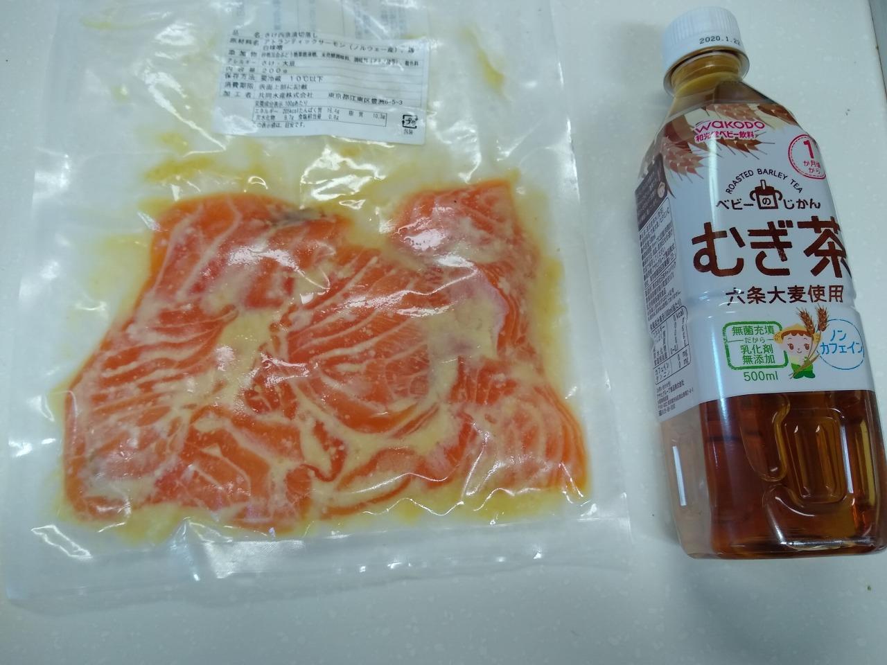クックパッドマートの鮮魚