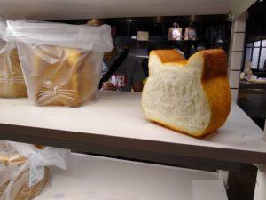 ねこねこ食パン|トレッサ横浜の焼き上がり時間と売り切れの目安は?