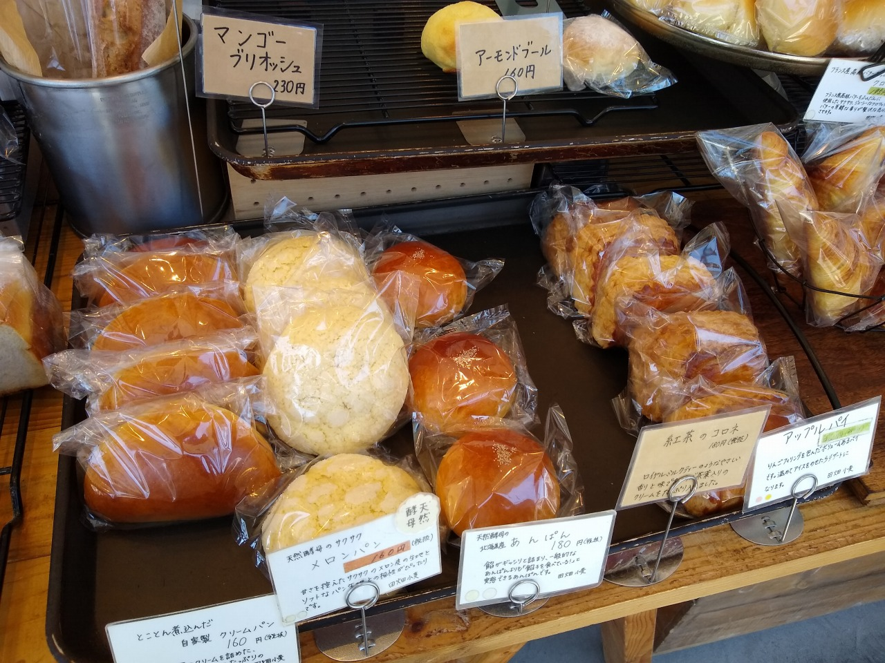 田畑小麦のパン