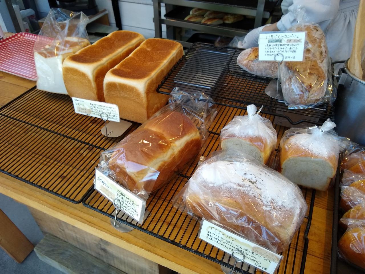 田畑小麦の食パンとバナナパン