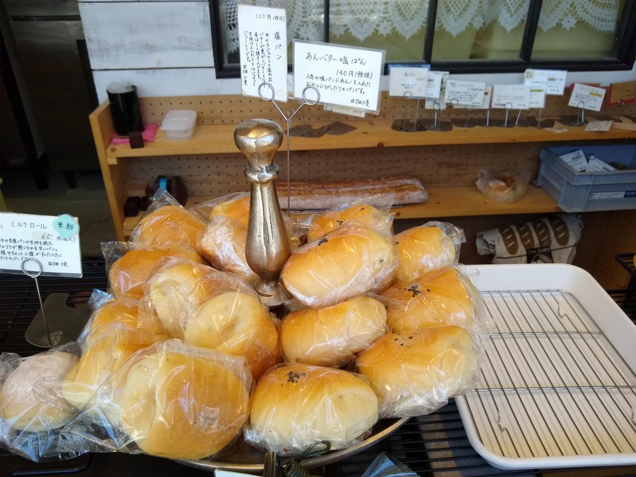 田畑小麦の塩パン