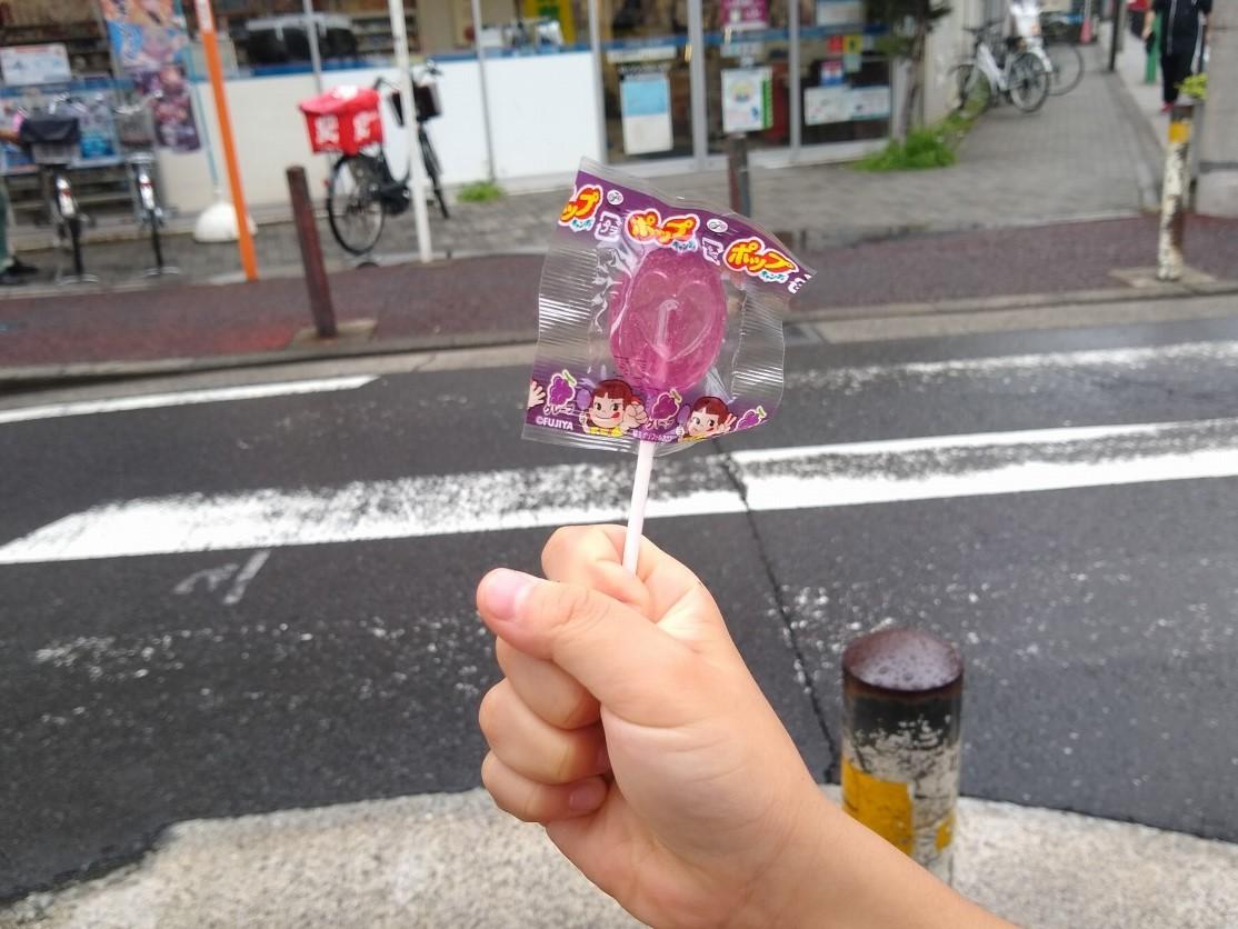 麺場寺井の子連れサービス