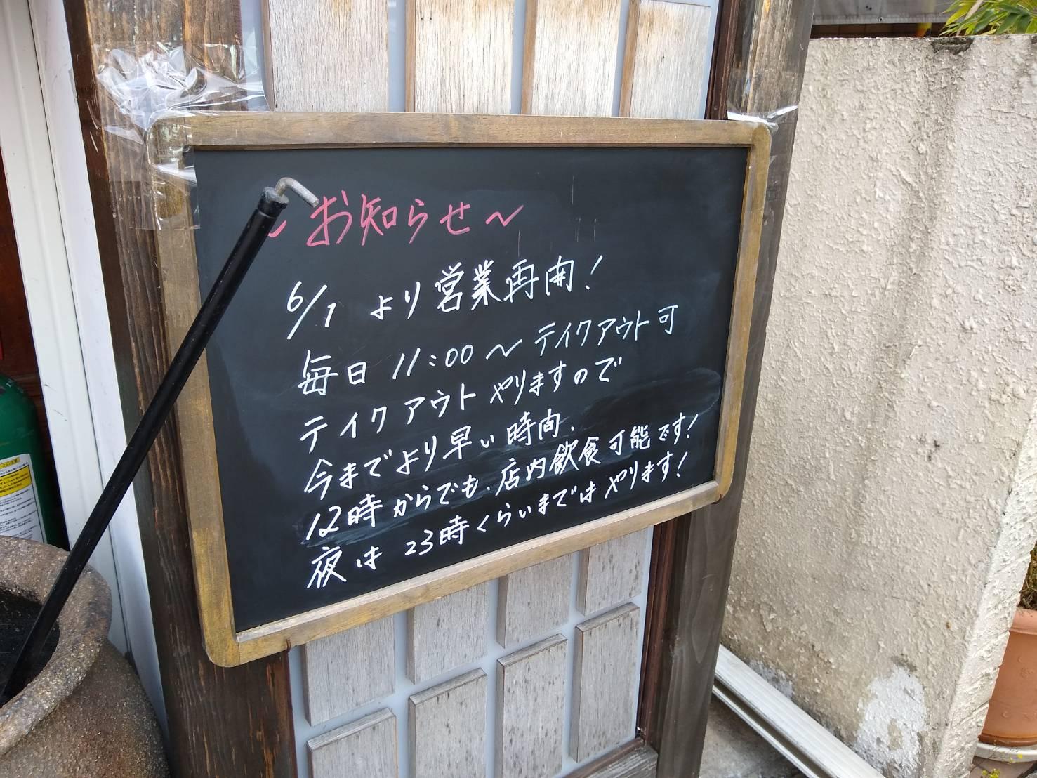うっとり綱島店営業時間