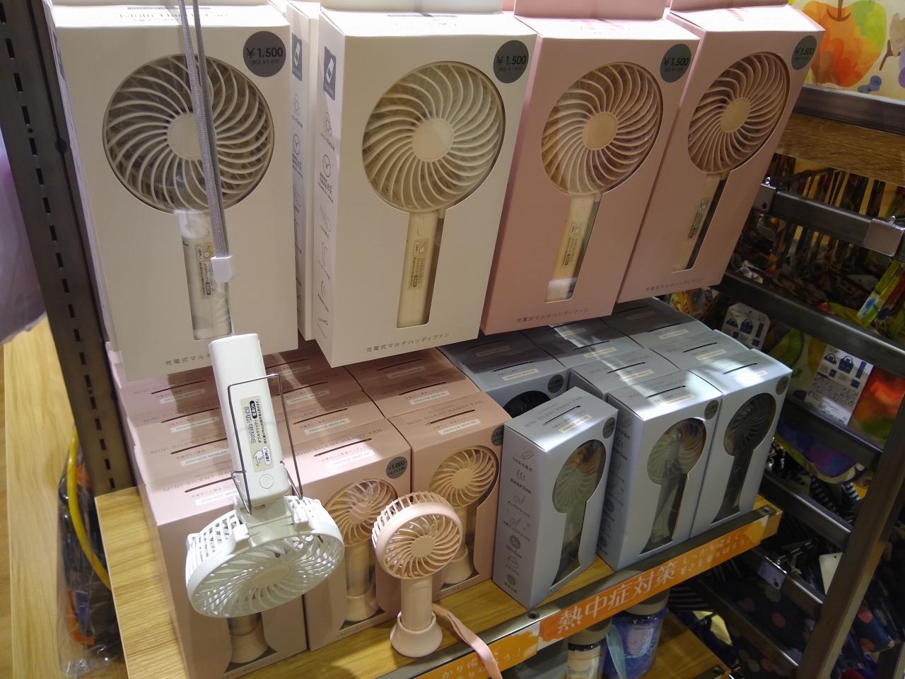 3coinsの扇風機