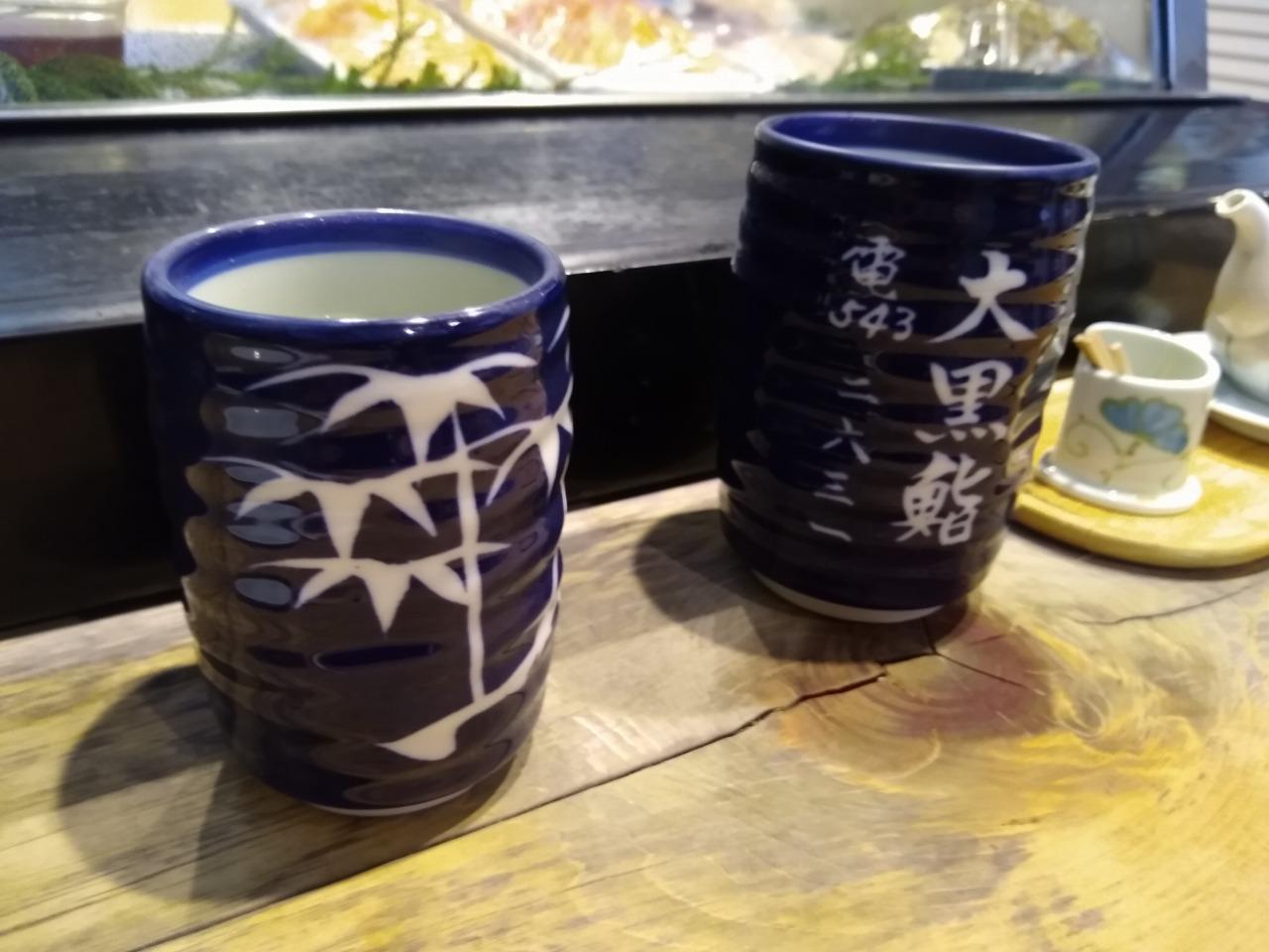 大黒鮨ランチ