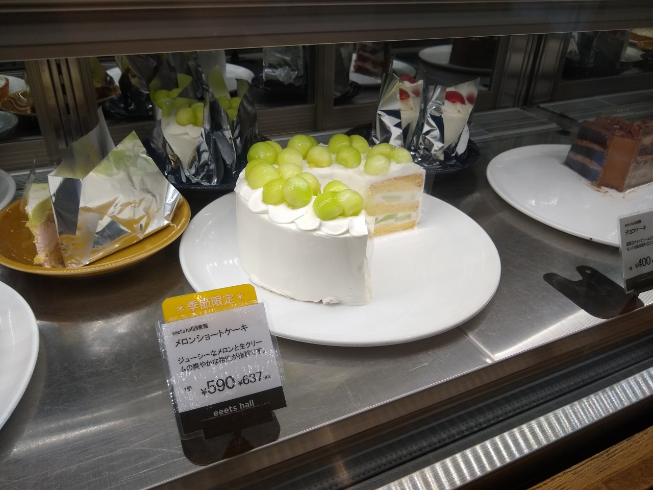 eeetshallの期間限定ケーキ(メロン)