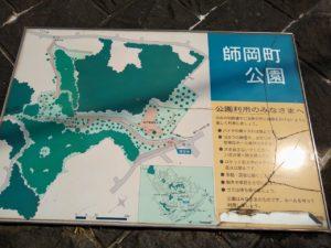 師岡町公園の遊具など基本情報