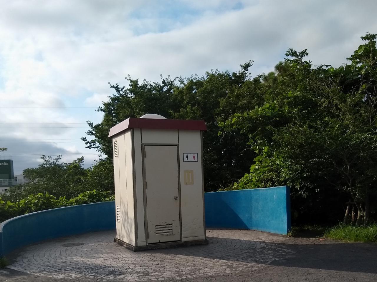 師岡町公園のトイレ