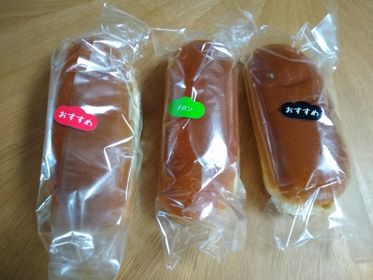 パンの田島北海道フェア