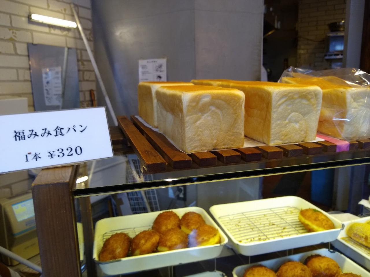 パンの田島福みみ食パン