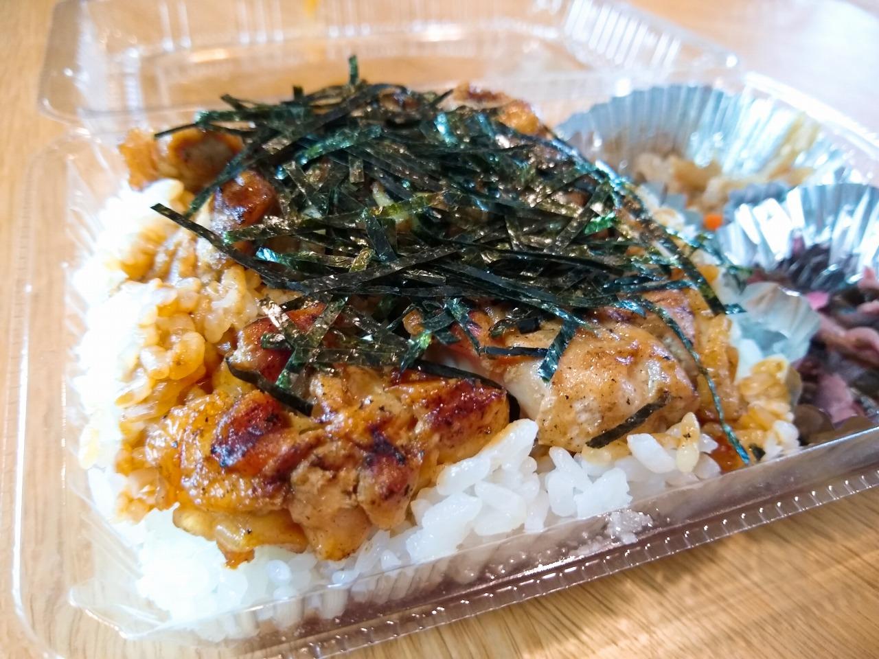 竜吉の焼き鳥丼テイクアウト