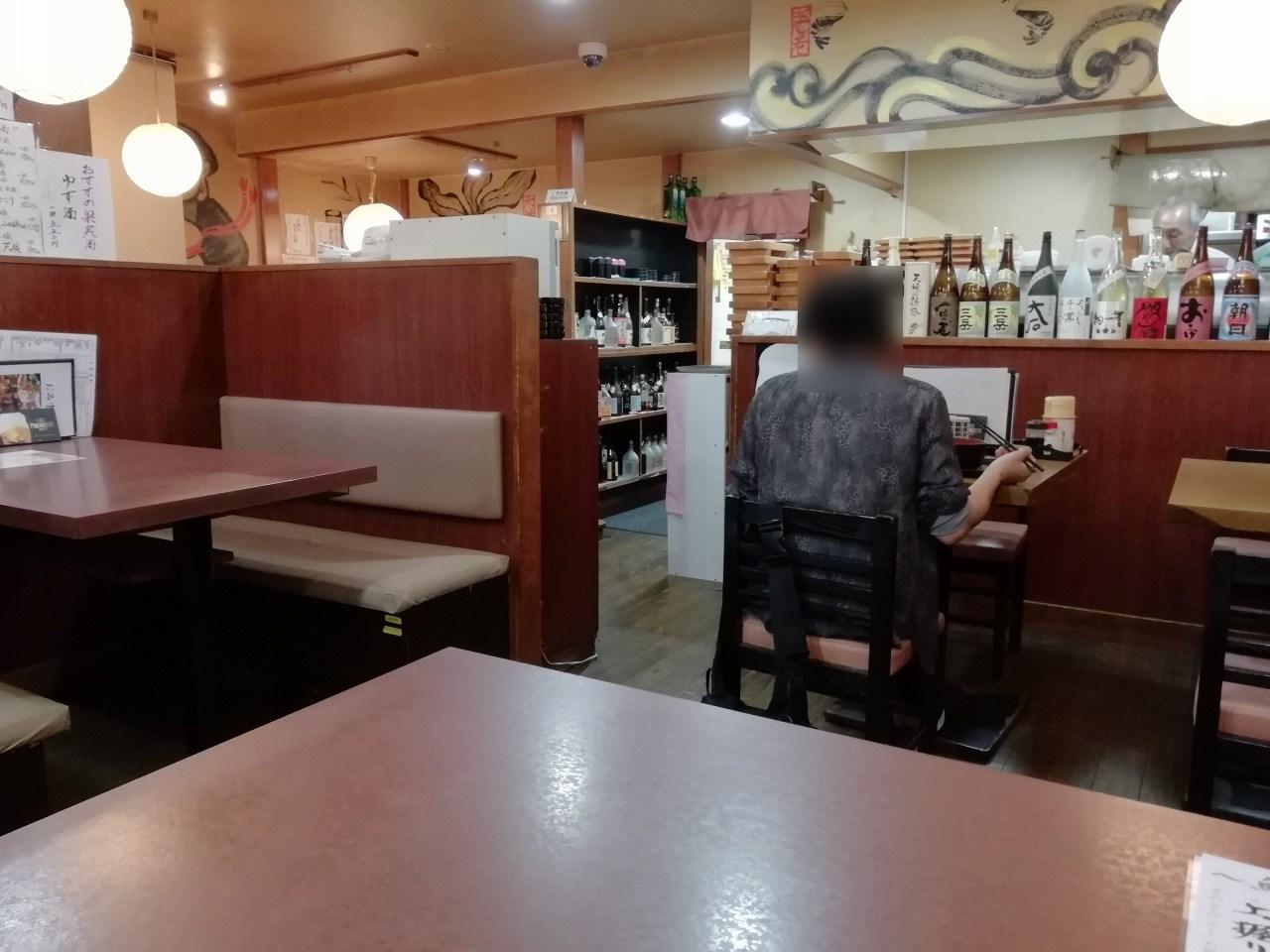綱島魚鉄食堂の店内