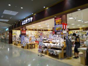 アピタのユザワヤが閉店&トレッサに移転!閉店セール実施中だったよ