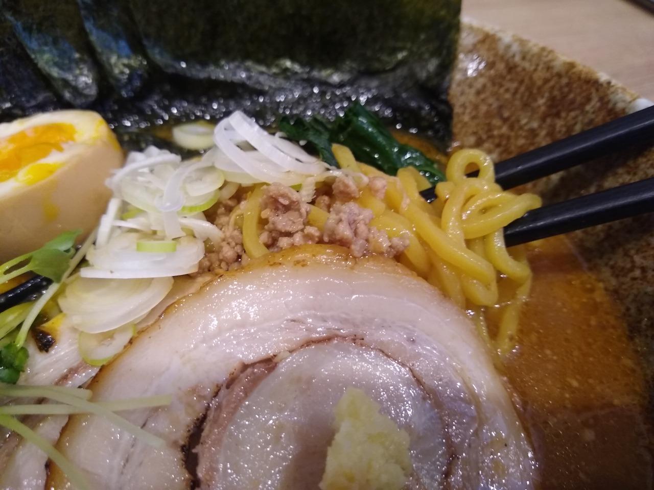 Ladies & じぇんとる麺の特製味噌ラーメン