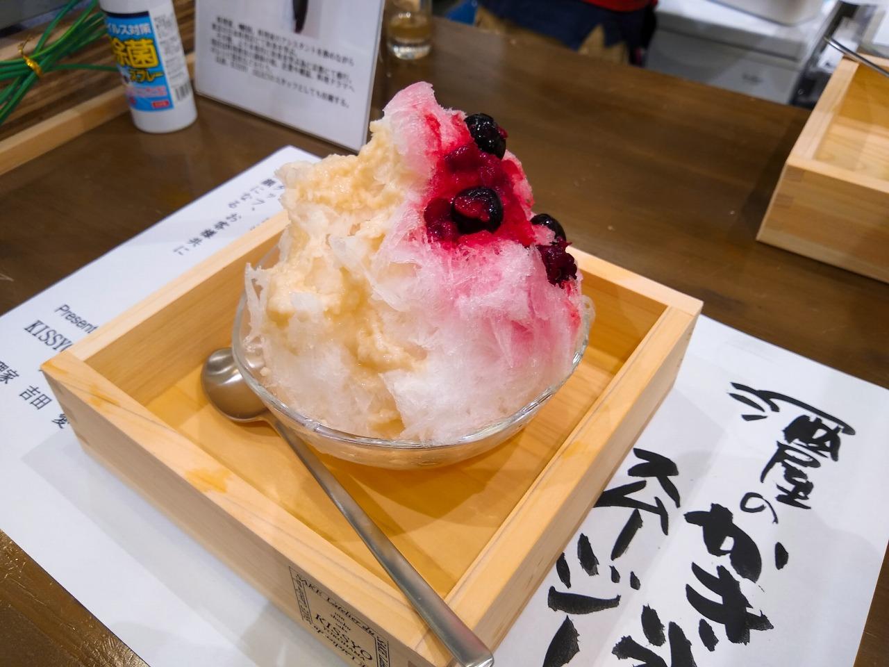 KISSYO SELECTの甘酒かき氷