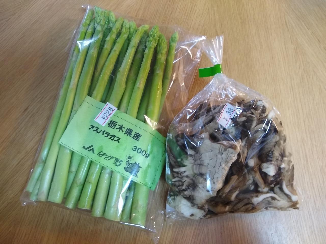 綱島駅前セブンイレブン購入の野菜