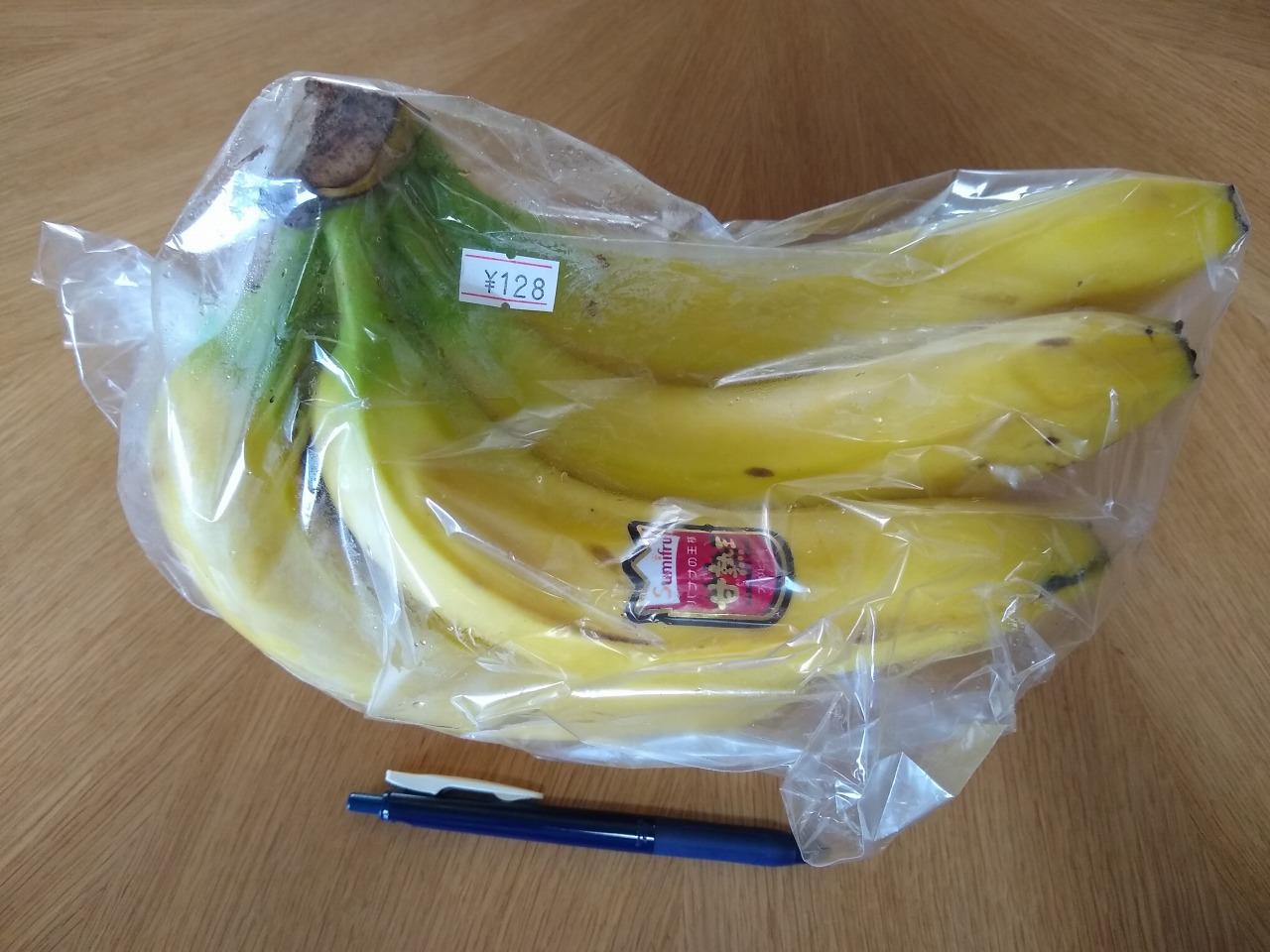 綱島駅前セブンイレブン購入のバナナ