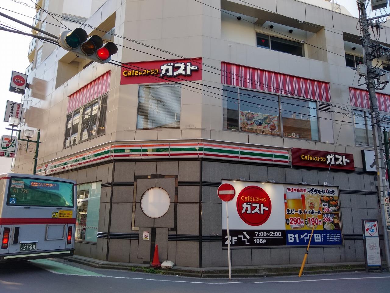 セブンイレブン横浜綱島駅北口店