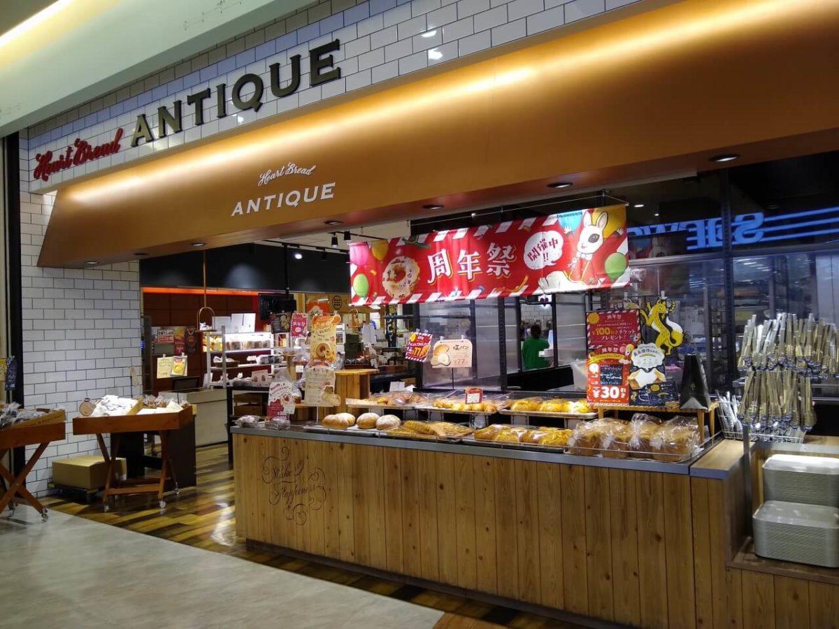 ハートブレッドアンティークトレッサ横浜店