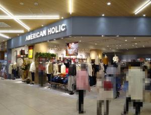 AMERICAN HOLIC(アメリカンホリック)がアピタテラス横浜綱島にオープンしたのでチェック