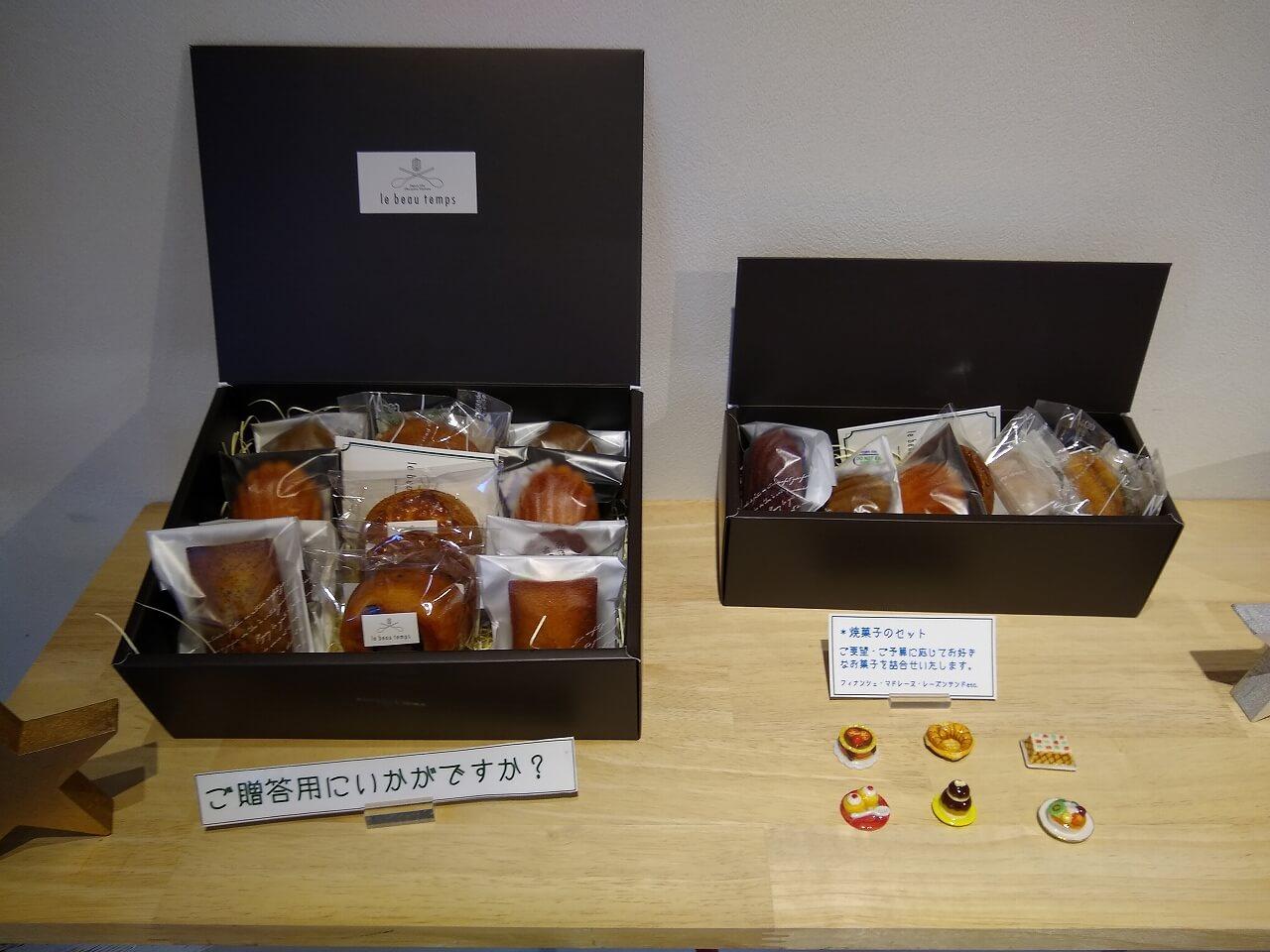ル・ボートンの焼き菓子
