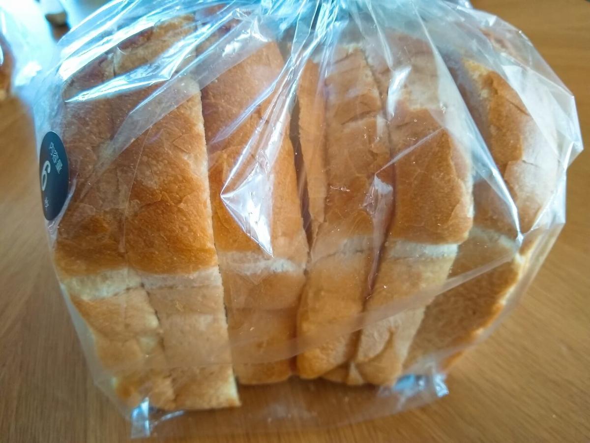 ブレッドボックス北新横浜店購入の食パン