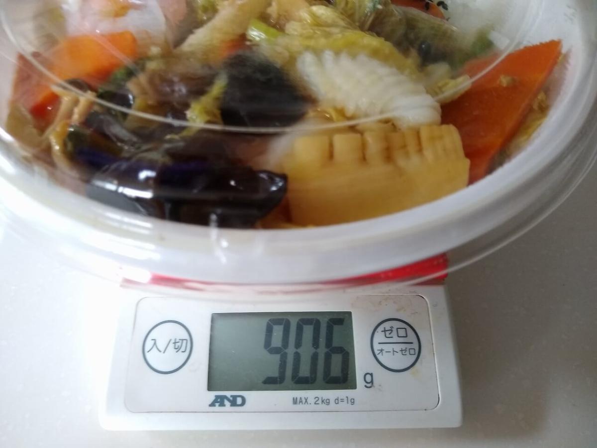 向陽飯店の中華丼