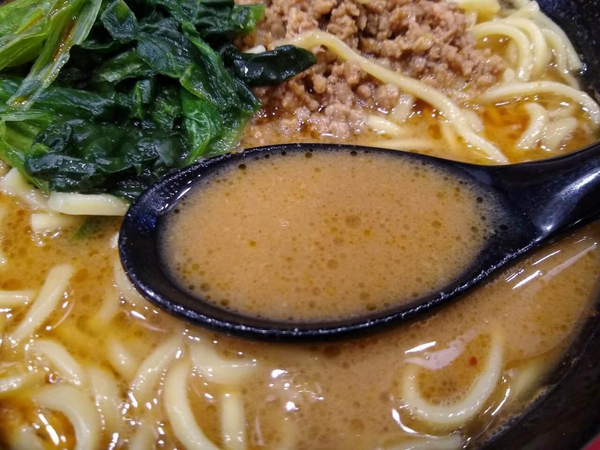麺場寺井の担々麺