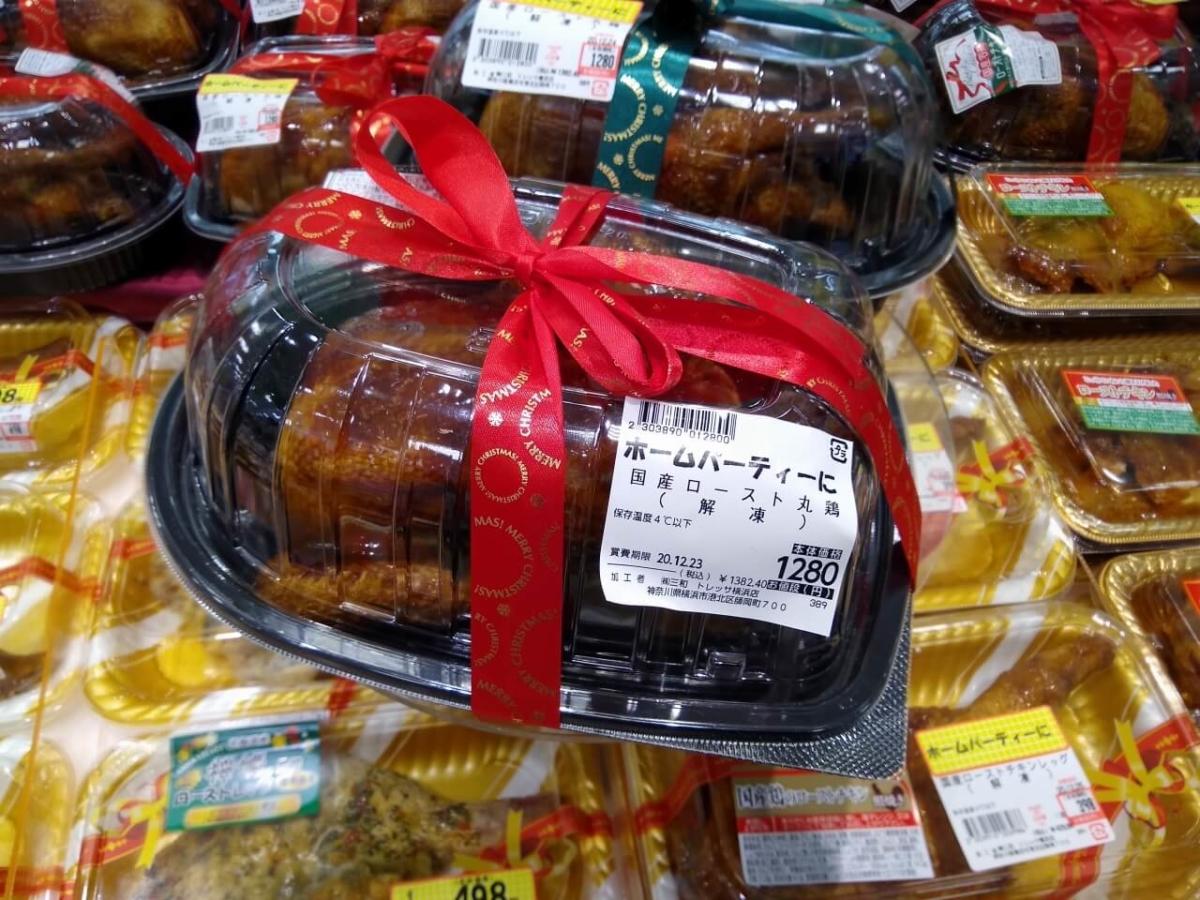 クリスマスメニューsanwa