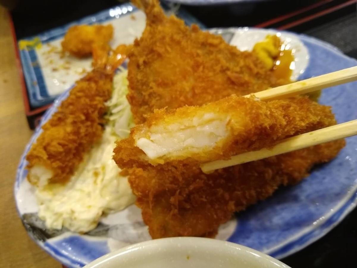 磯丸水産のランチ定食