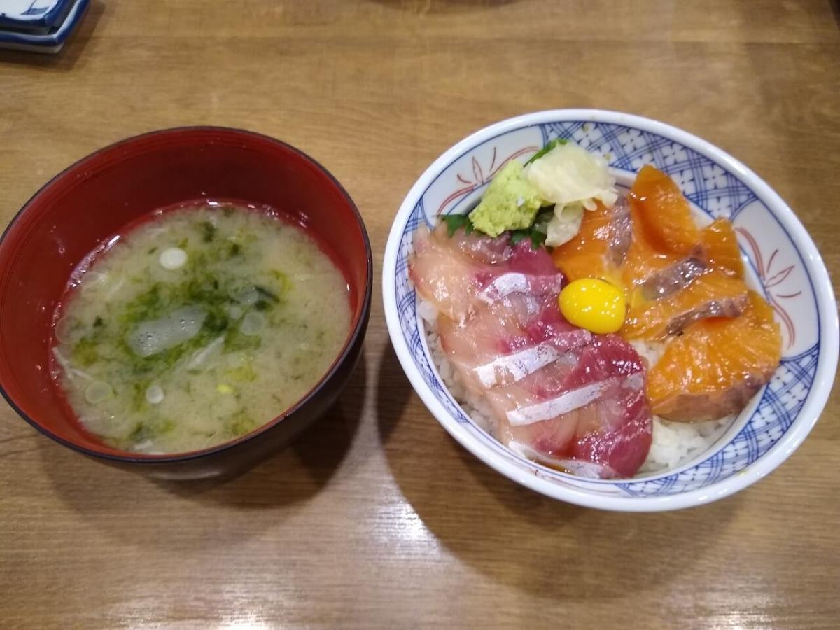 磯丸水産ランチ丼