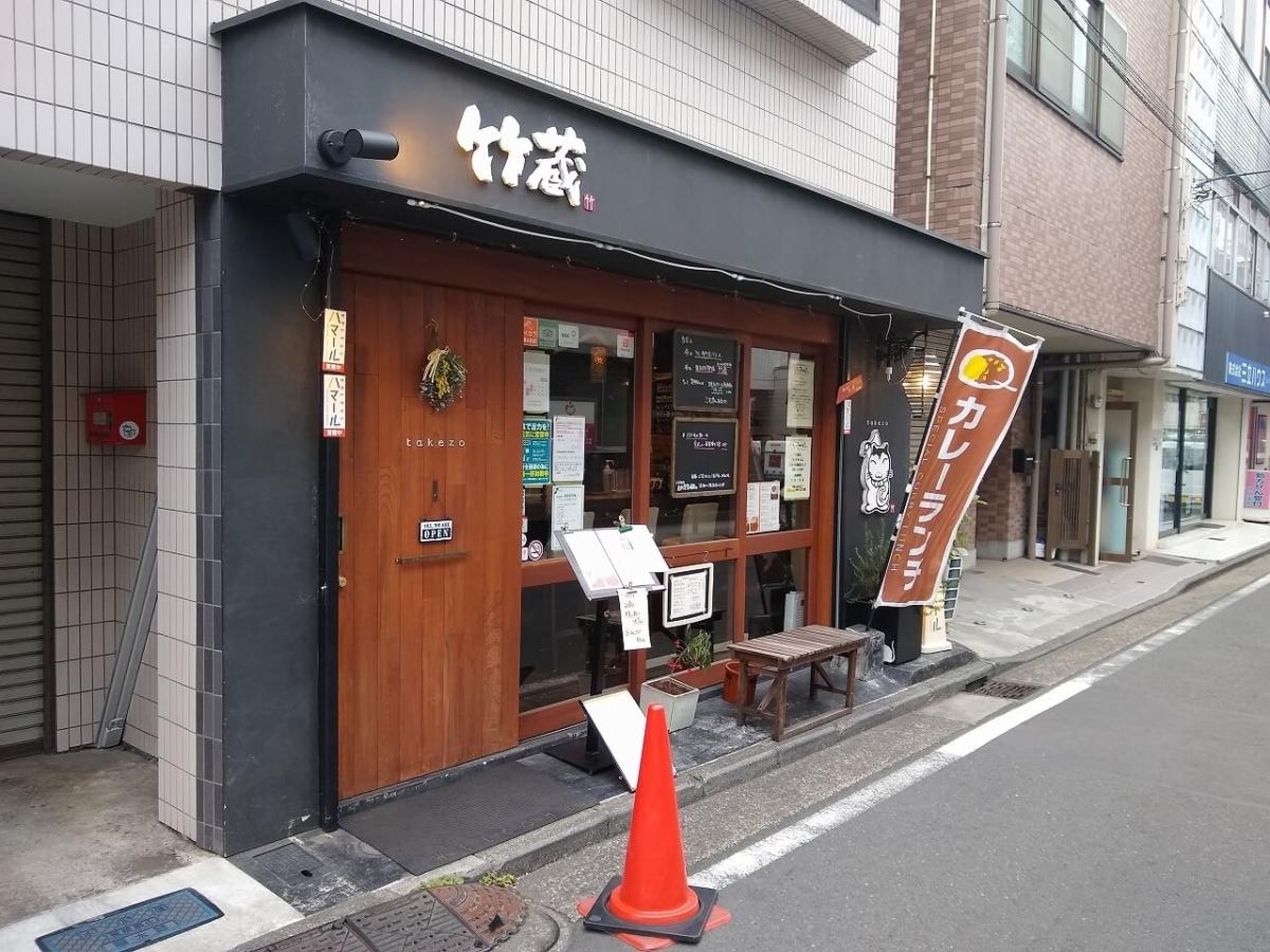 ハマール綱島店