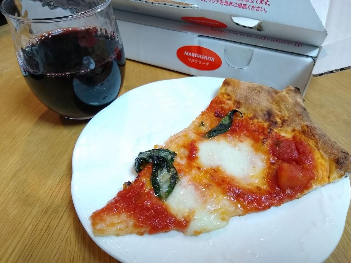 サルバトーレのピザデリバリー