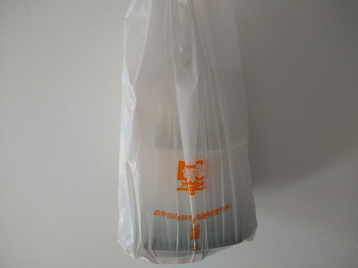 吉野家油淋鶏から揚げ丼テイクアウト