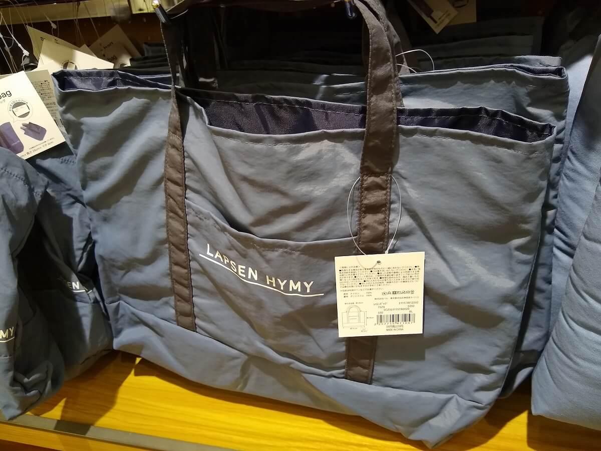 スリーコインズトレッサ横浜店レッスンバッグ
