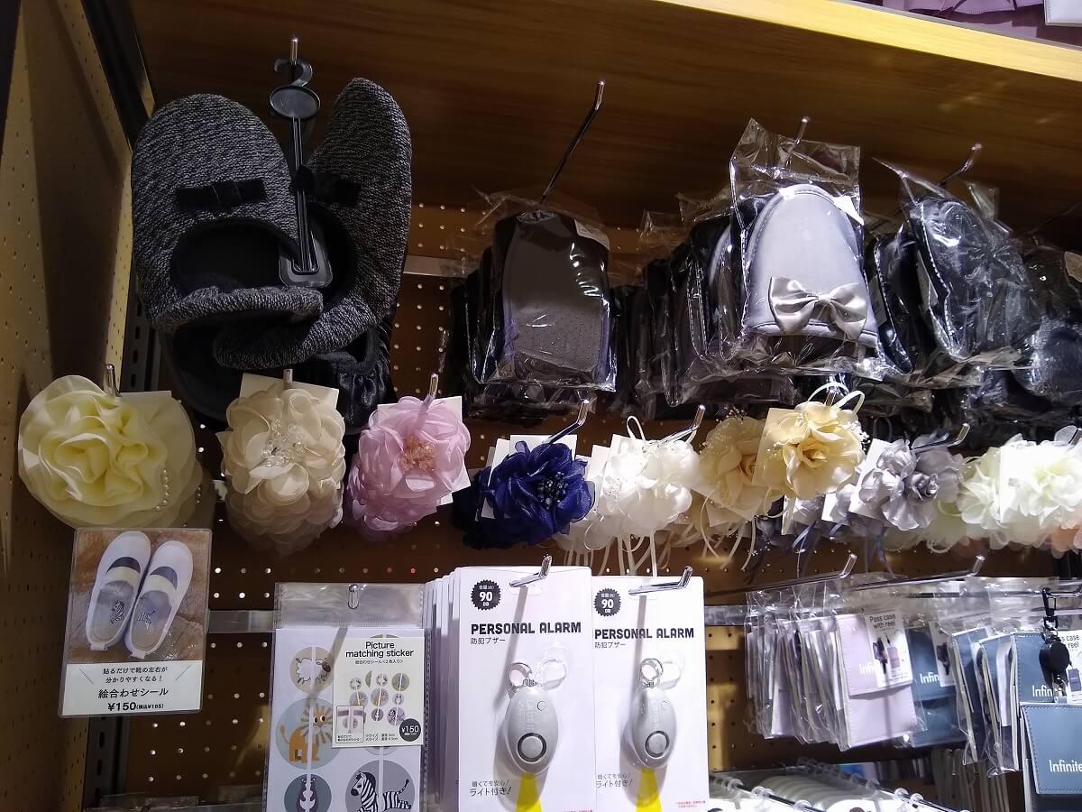 スリーコインズトレッサ横浜店入園入学準備