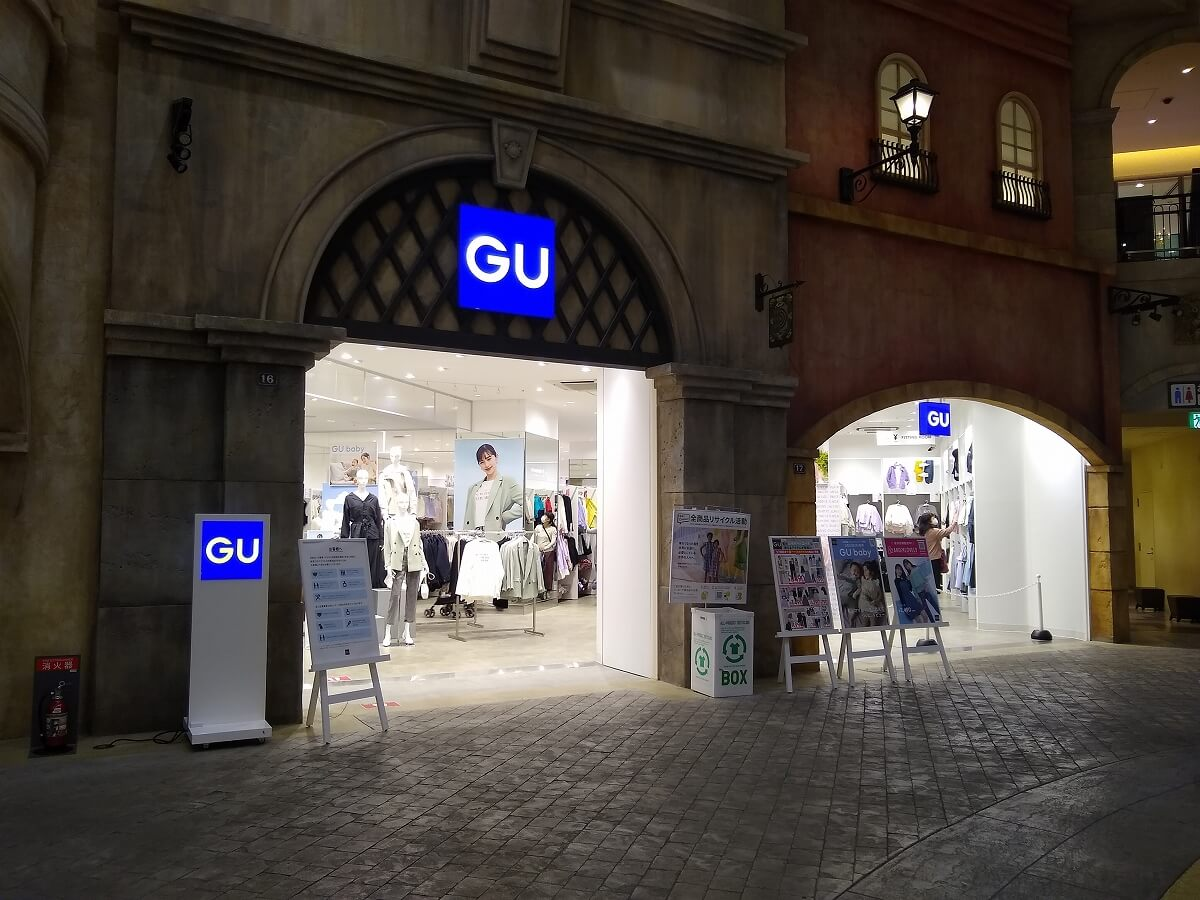 GUトレッサ横浜店