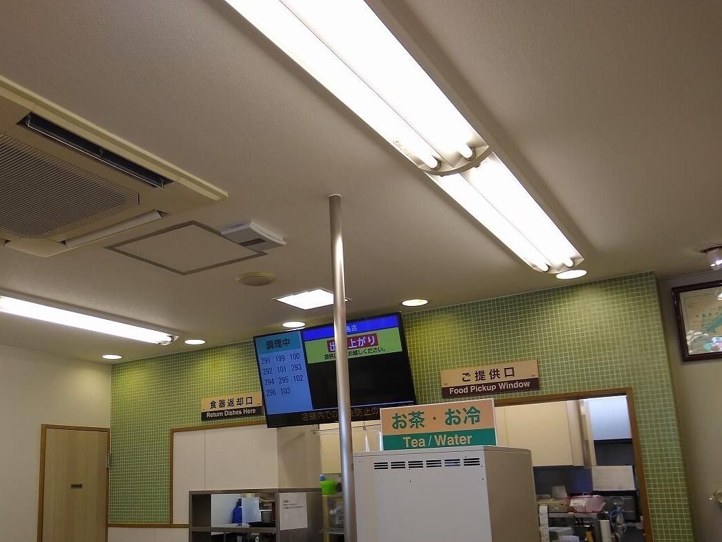 松屋綱島店