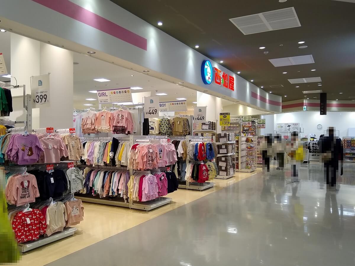 西松屋アピタ綱島店オープン