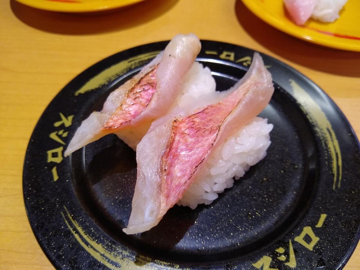 スシロー202102炙り真鯛