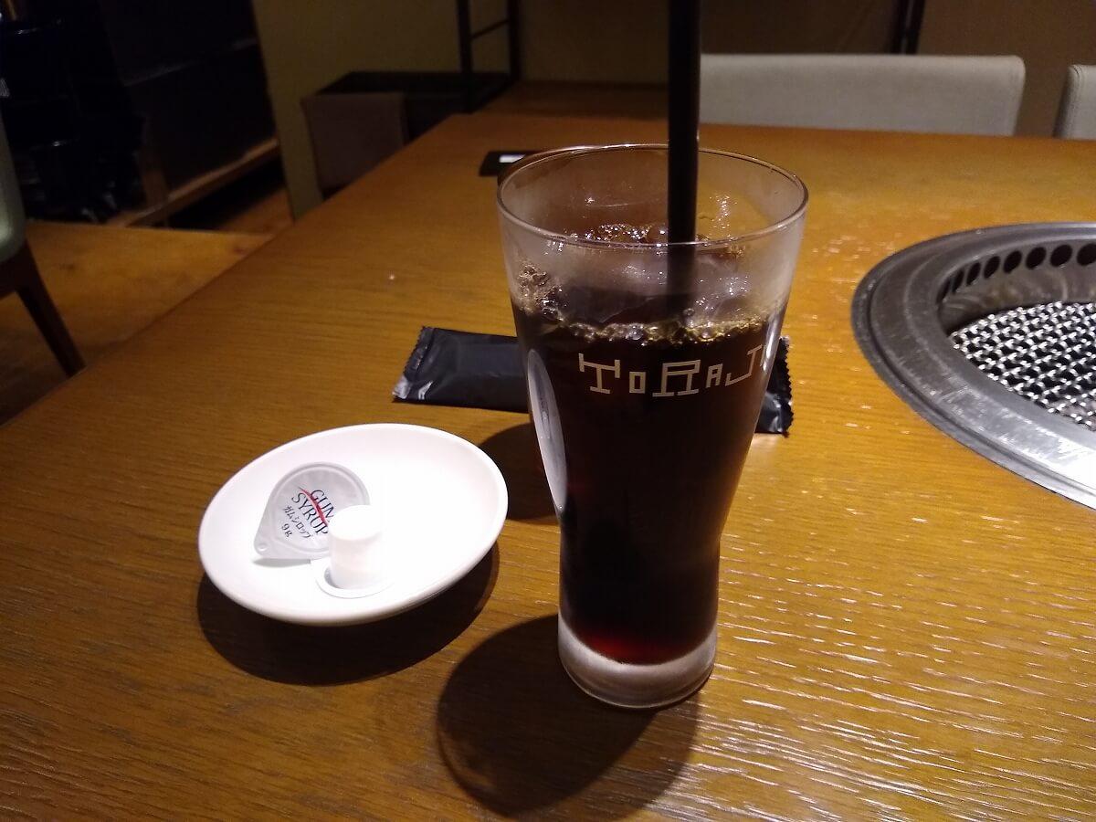 焼肉トラジトレッサ横浜店ドリンク
