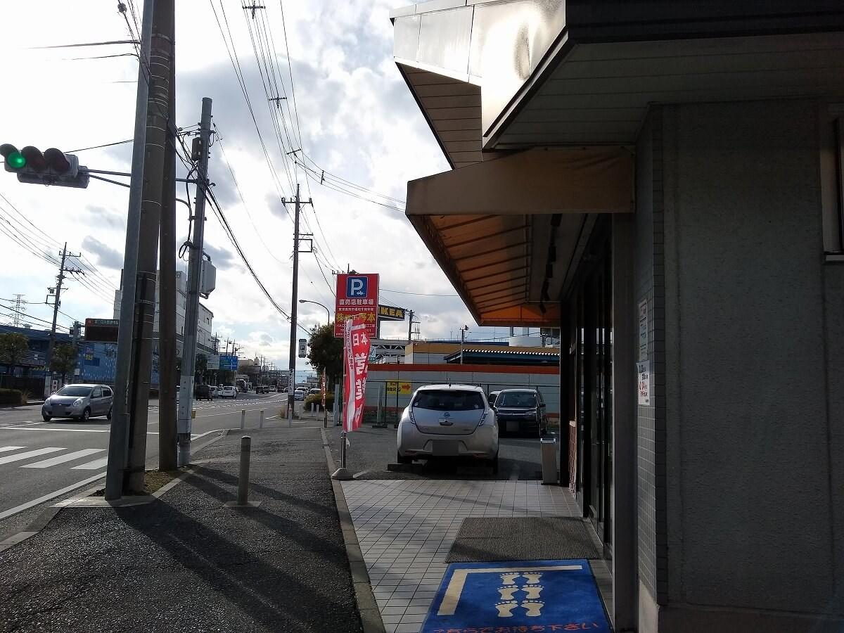 横浜野本とイケア港北
