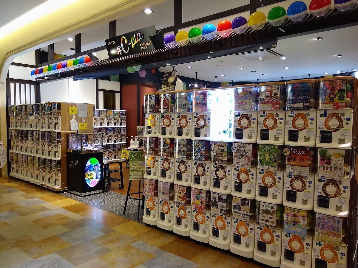#c-plaトレッサ横浜店