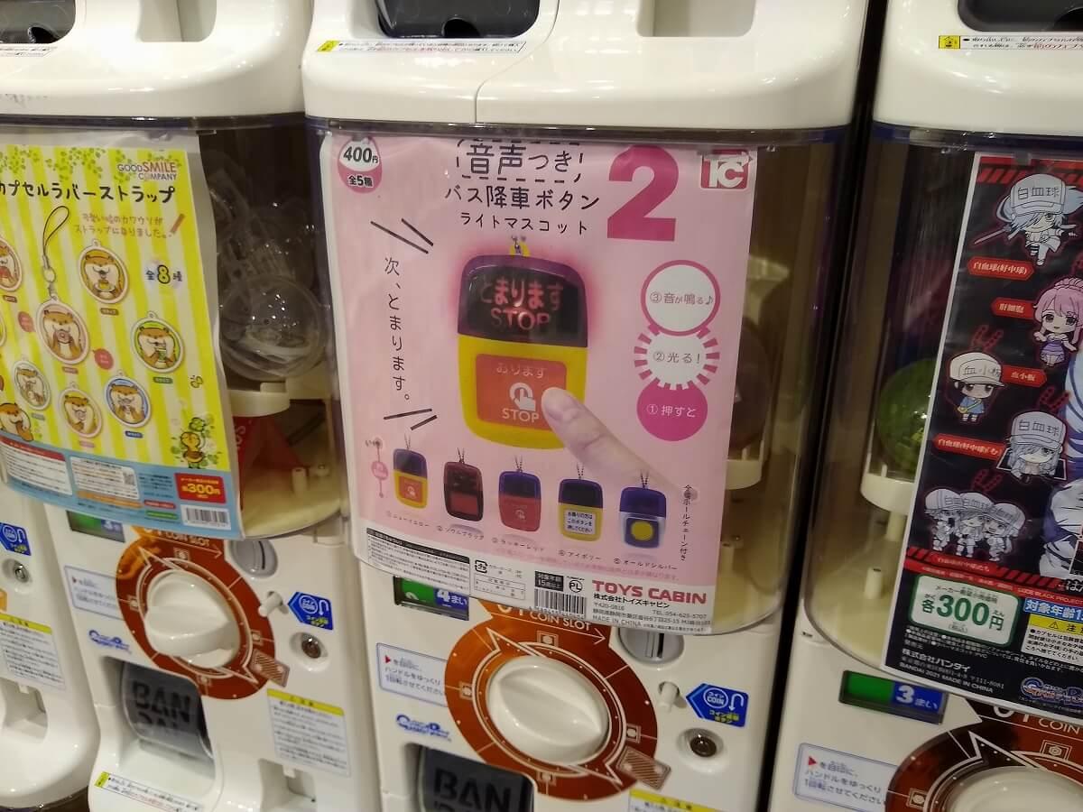 シープラトレッサ横浜バス降車ボタン