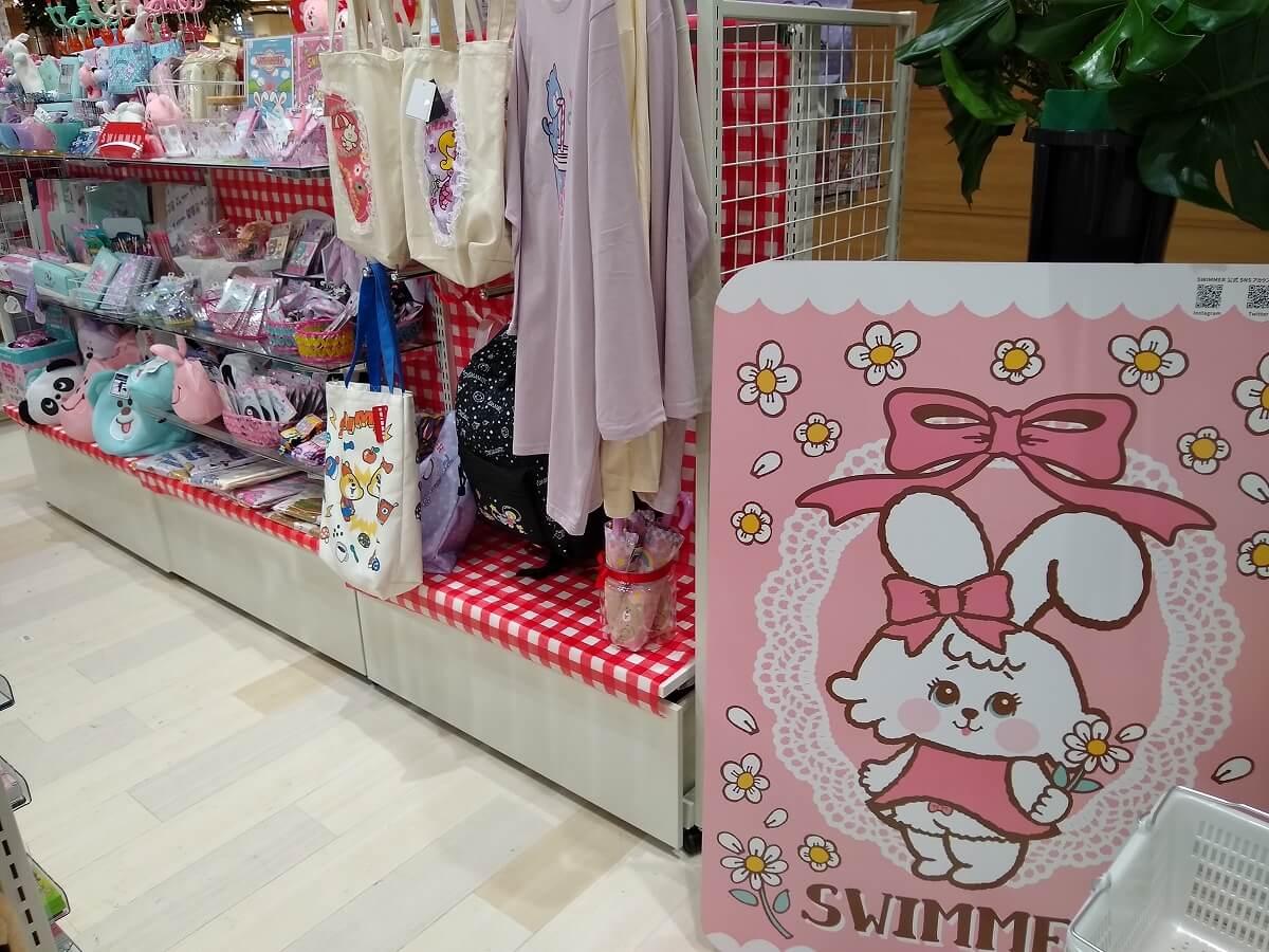 Dearパティズ綱島店SWIMMER