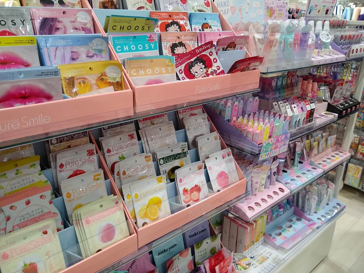 Dearパティズ綱島店コスメ