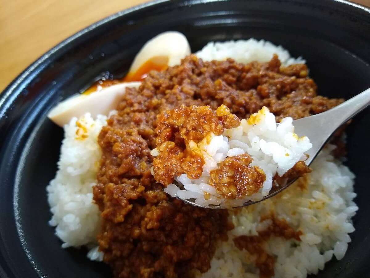 麺場寺井キーマカレーテイクアウト