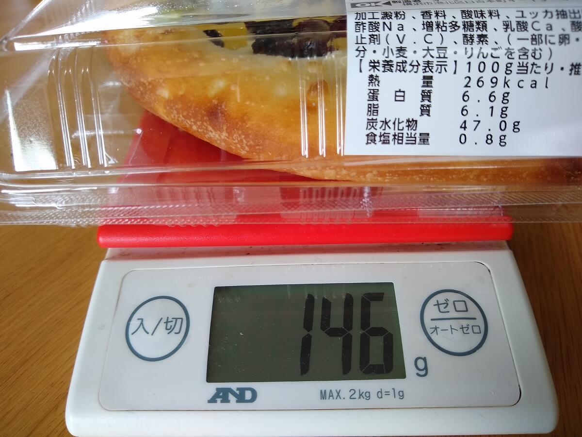 アップルレーズンクリームチーズピザカロリー