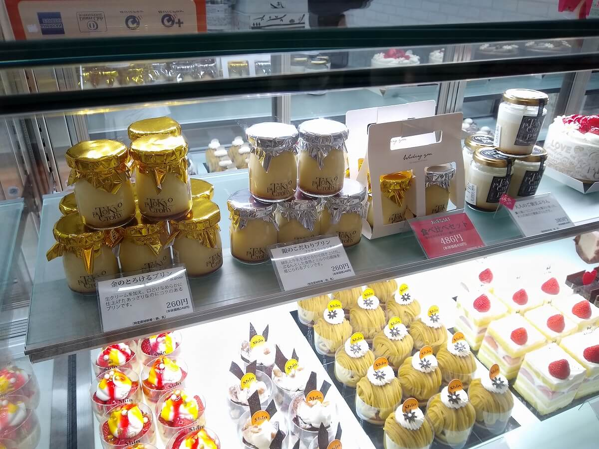 トレッサ横浜のケーキ屋さん