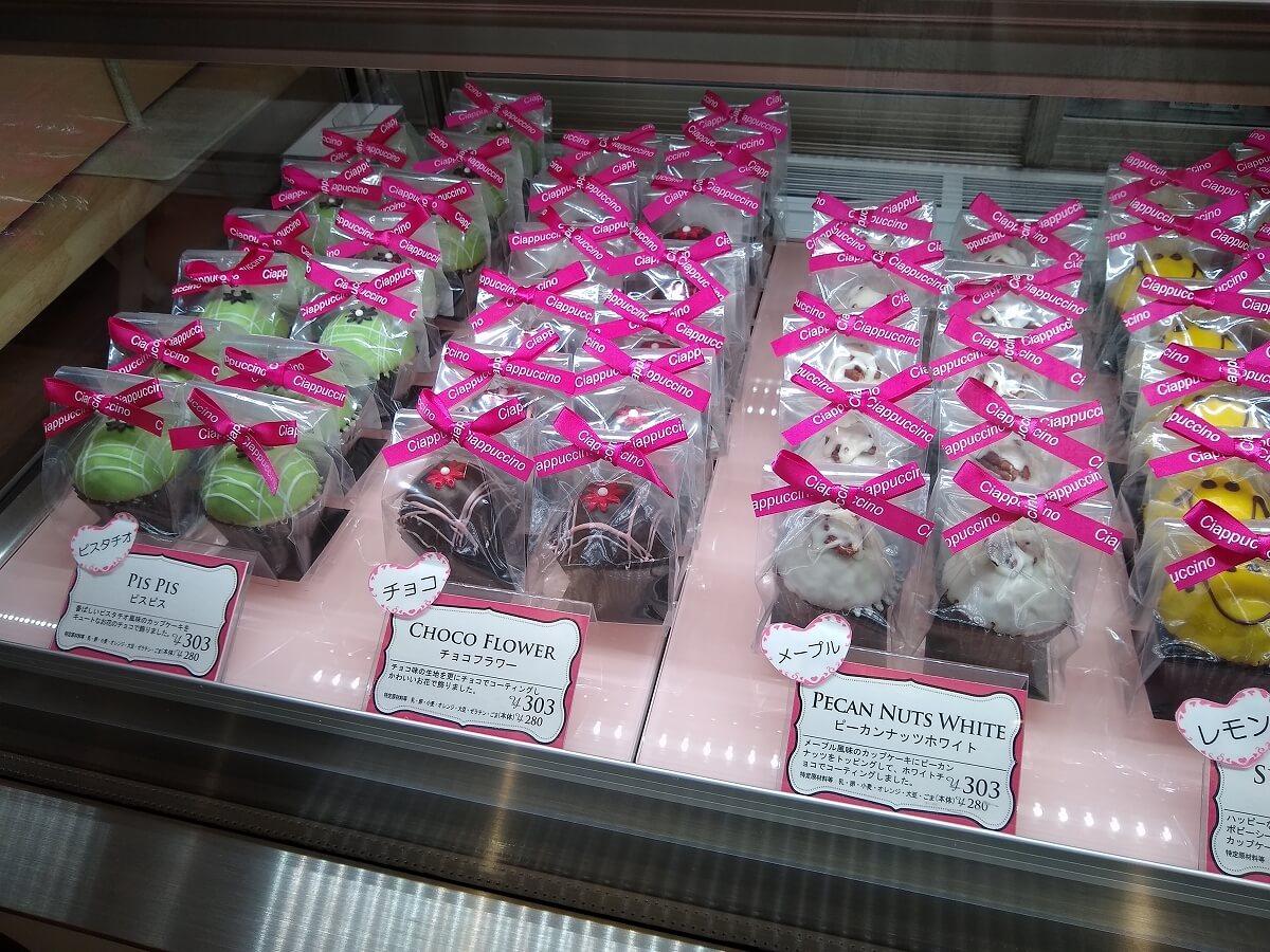 トレッサのお土産手土産に良い洋菓子